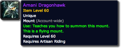 Amani Dragonhawk WoW Tooltip