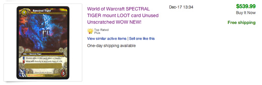 Spectral Tiger - Sold